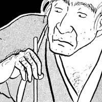 Miss Hokusai - Sarusuberi